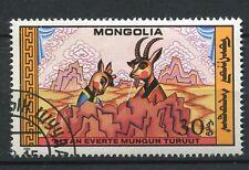 TIMBRE CHEVRES   MONGOLIA