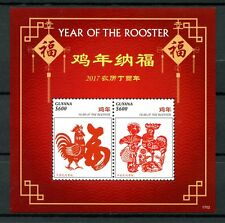 Guyana 2017 MNH Year of the Rooster 2v S/S II Chinese Lunar New Year Stamps
