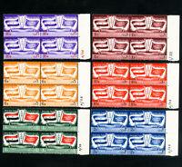 Yemen Stamps # 92-4+C17-9 XF Block 4 OG NH Scott Value $26.20