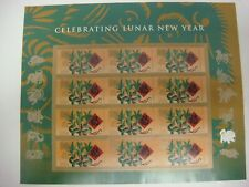 Year of the Dog Lunar New Year Sheet of 12 Forever Stamps