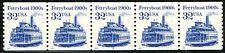Ferryboat Transportation Coil Mottled Tagged Shiny Gum MNH PNC5 PL 2 Scott 2466