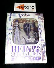 FIGURA NEON GENESIS EVANGELION REI ACTION FIGURE SPECIAL BOX 9 NUEVO PRECINTADO