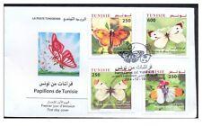 2014 – Tunisia- Tunisie- Butterflies - Papillons- FDC