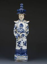 Chinese Blue and White Handwork Emperor Holding a fan Statues