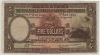 British Paper Money -- Hong Kong 1956 $5 Large Note