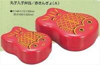 Japanese Hakoya Kids Goldfish Lunch Bento Box 2pc 04413 S-1925