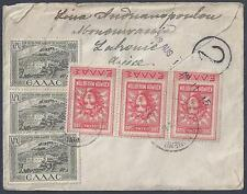 GREECE 1949 AIR MAIL ADDRESSED TO THE PRINCE OF BYZANTIUM IN CHICAGO