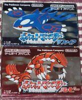 Nintendo GameBoy Advance Pokemon Ruby & Sapphire set GBA w/box