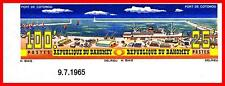 DAHOMEY 1965 PORT non DENTELE / imperf MARGIN SC#204a MNH SHIPS, TRANSPORT D1
