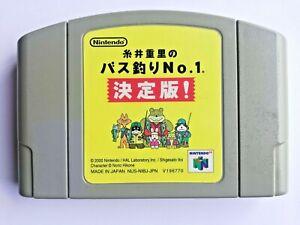 Bass Tsuri Fishing Itoi Shigesato Nintendo 64 N64 Japanese Import