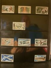 Gabon Airmail Stamps Lot of 68 - MNH - see details for list