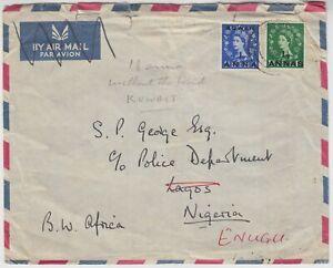 KUWAIT 1954 cover to LAGOS NIGERIA redirected to ENUGU via KARACHI?