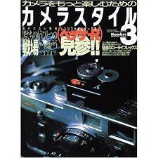 CAMERA GUIDE BOOK Bessa R Voigtlander, 2000 JAPAN very good