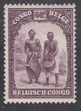 Belgian Congo 1931 - 60c Purple - SG187 - Mint Hinged (D7D)