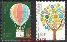 CHINA  2014-19 Teacher's Day Stamp 教師節