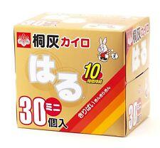 KIRIBAI Haru Stick-on Kairo Disposable Heat Pad Mini Size 30-Count