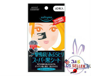 ♪KOSE Softymo Super Clean Tissue Oil Remover Blotting Paper 60 Sheets - USSeller