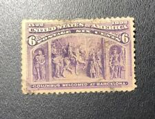 us stamps 19th century used #235
