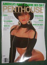 Penthouse July 1990 POM Marie Duarte Joelyn Lund Tim Allen Teneil Sex Cult