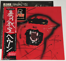 HEAVEN - WHERE ANGELS FEAR TO TREAD, ORG 1983 JAPAN vinyl LP + OBI, MINT-!