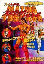 Fire Pro Wrestling Fire Pro Gaiden Blazing Tornado all data guide book SS