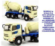 CAMION con BETONIERA UNDECORATED BEIGE in SCALA-N 4128