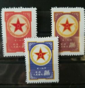China Stamps M1-3 1953 Military Stamp Replicas (3) Reproduction Place Holders