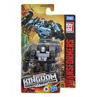 Transformers War For Cybertron: Kingdom Core Class - MEGATRON