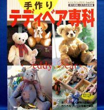 Handmade Teddy Bear Collection 65 items /Japanese Craft Pattern Book