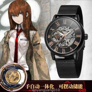 Anime Steins;Gate Makise Kurisu Cosplay Men's Mechanical Watches Birthday Gift