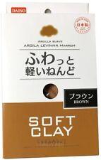 DAISO JAPAN Soft Clay  Lightweight Brown