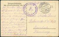 """Deutsche Feldpostkarte """"Kladdaradatsch Nr.7"""" Landwehr-Infanterie-Rgt. 99"""