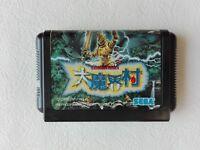 Dai Makaimura Ghouls 'n Ghosts MD Genesis CAPCOM Sega Mega Drive From Japan