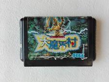USED Dai Makaimura Ghouls 'n Ghosts MD Genesis CAPCOM Sega Mega Drive From Japan