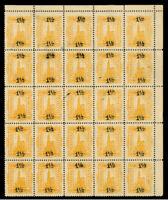 Germany Collection MNH CV$335.00 Strassburg Privatpost 1886  TR Corner