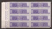 1962-5 L. 10 PACCHI POSTALI STELLE IV GOMMA ARABICA IN BLOCCO DI 8 NUOVO MNH**