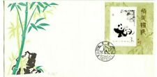 CHINA-FDC-Scott #1987-Panda Souvenir Sheet-Cover+Cachet-1985