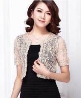 Sheer BOLERO SHRUG Dress Layer Handcraft Coat Jacket Top 8-14 Crystals Exquisite
