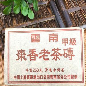20yrs Old Ripe Puer Tea Brick 250g Pu-erh Tea Natural Jujube Aromatic Green Food