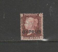 Cyprus Opt on GB 1880 1d PL 215, ANNA, MM SG 2