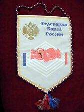 RUSSIA - RUSSIAN BOXING FEDERATION PENNANT , FLAG - BOX - Федерация бокса России
