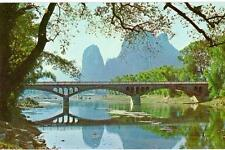China - A scenic spot of xing Ping (Shaanxi) unused postcard