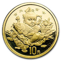 1997 China 1/10 oz Gold 10 Yuan Coin of Auspicious Matters - SKU#61674