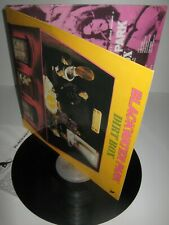 BLACKWATER PARK – Dirty Box – vinyl LP re.