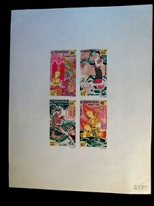 LAOS IMPERF Souvenir Stamp Sheet Scott 96-99 MNH RARE