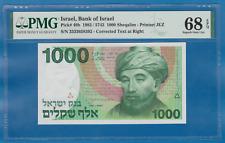 68 !!! Israel 1000 P 49b 1983 UNC Corrected text PMG 68 EPQ FREE SHIPPING 49 b