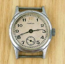 Old Pobeda 1MChZ 12 RED USSR Soviet Watch 15J RARE 2-1953