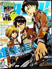 PASH! Magazine 2013 Oct. Japan Anime Book Attack on Titan Free! Tiger & Bunny