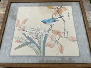 Vintage or Antique Chinese or Japanese painting Framded