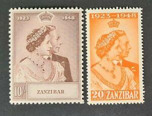 STAMPS ZANZIBAR 1949 SILVER WEDDING MINT HINGED - #6574